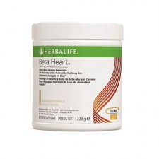 Herbalife-Beta-Heart8